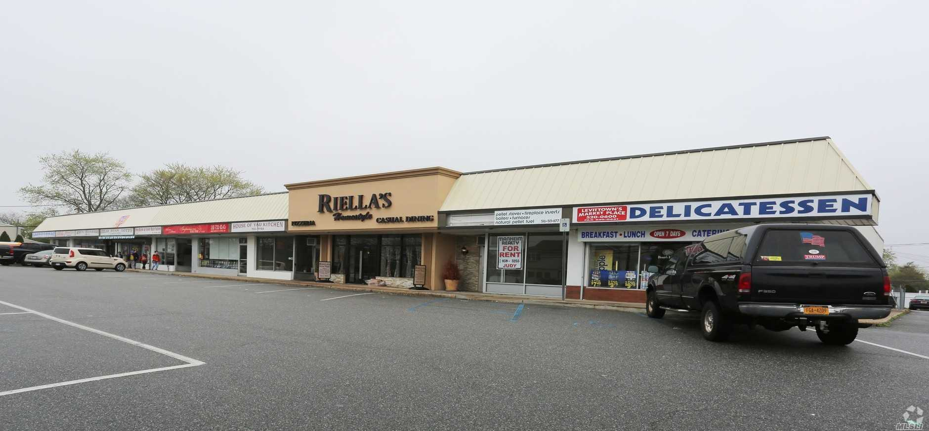 Terrific Multi Use Retail Space For Lease, Levittown Mailing Address Across From Wantagh On Busy Main Road, Includes Front And Back Parking, And Basement, Located In A Busy Shopping Center Which Includes, Diner, Deli, Chinese Take Out, Pizzeria, Cleaners, Laundry Mat As Well As A Very Busy Stationary Store.