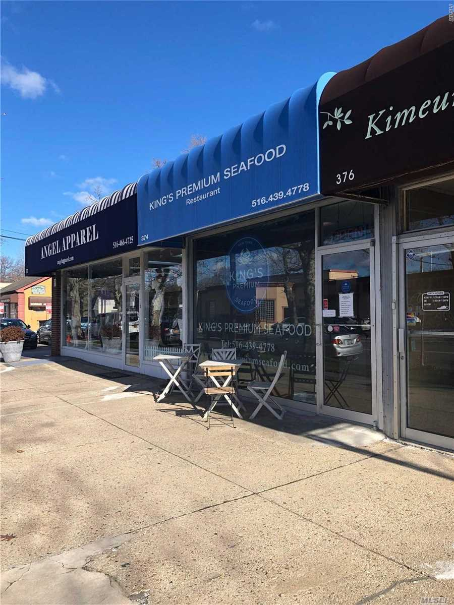 Business & Equipment For Sale! Highly Desirable Great Neck Location Near Nassau/Queens Border. Located Close To H-Mart. Traffic Light At The Intersection Of Great Neck Rd./Northern Blvd. Ensures Maximum Visibility & Brand Awareness. Surrounded By Many Residential Buildings In Walking Distance & Public Trans. Alternatives. Utilities Not Included. 4 Parking Spaces, 900 Sq Ft Plus Finished Basement